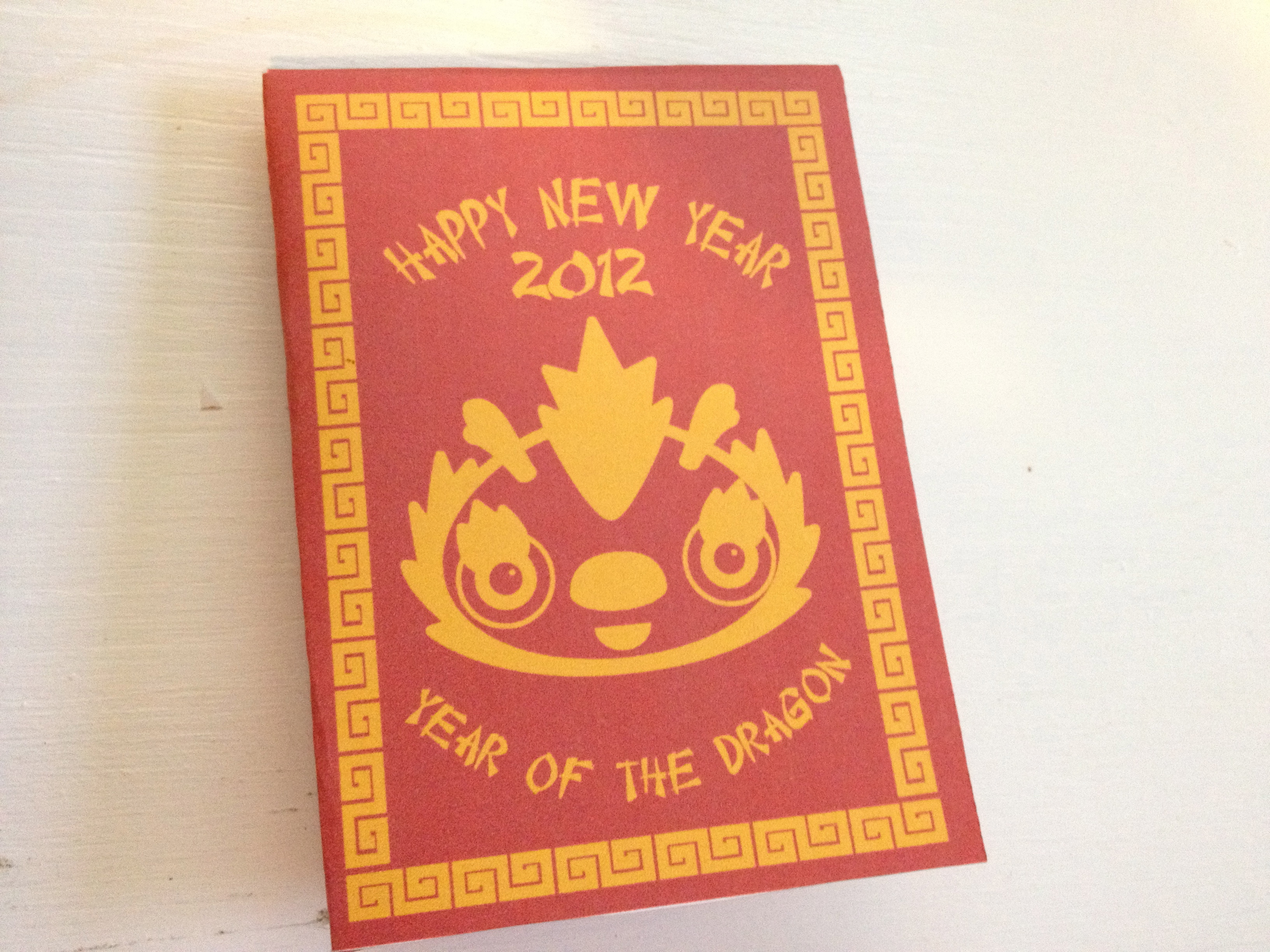 Red Envelope: 2012 Dragon