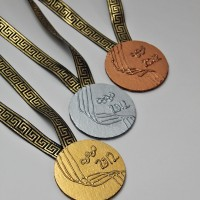 Olympic Medals Main